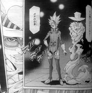 Kyoji clones Mr Heartland