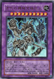 UltimateAncientGearGolem-LODT-JP-UR