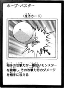 UtopiaBuster-JP-Manga-ZX