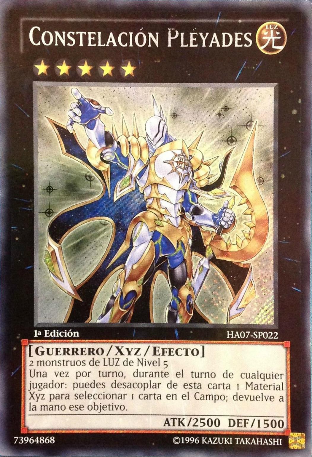 set card galleries hidden arsenal 7 knight of stars tcg sp 1e