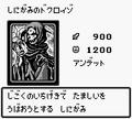 DokuroizotheGrimReaper-DM1-JP-VG.png