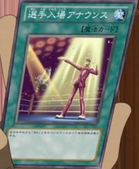 RingAnnouncer-JP-Anime-ZX