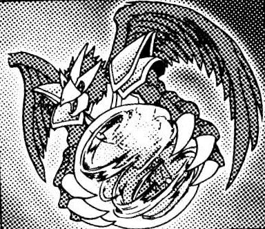 File:TransformingSphere-JP-Manga-GX-CA.png