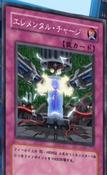 ElementalRecharge-JP-Anime-GX
