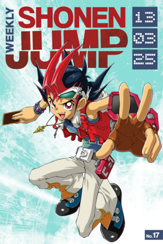 File:Weekly Shonen Jump 13-03-25 issue.png