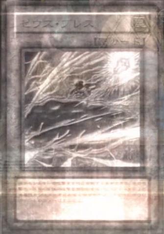 File:ZeusBreath-JP-Anime-ZX-2.png