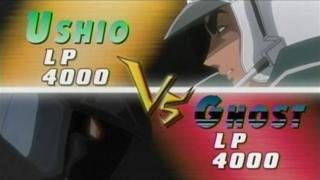 File:5Dx065 Ushio VS Ghost.jpg