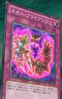 ChaosAlliance-JP-Anime-ZX