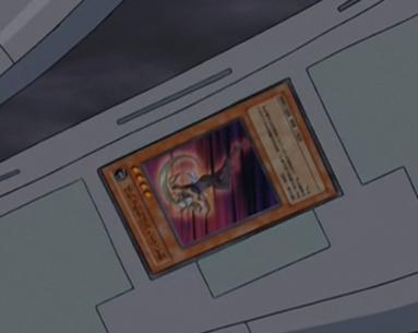 File:CyberGymnast-JP-Anime-GX.png