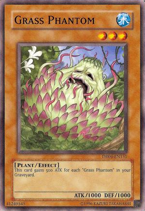 GrassPhantom-DR04-NA-C-UE