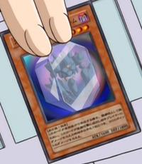 ClearRageGolem-JP-Anime-GX