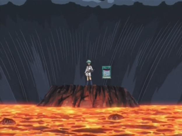 File:GiantFlood-JP-Anime-DM-NC.png