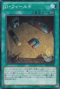 MorphtronicMap-DE03-JP-C