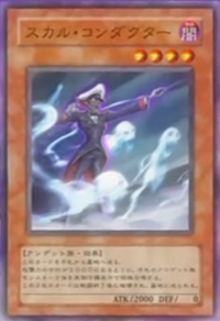 SkullConductor-JP-Anime-5D