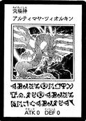 UltimayaTzolkin-JP-Manga-5D