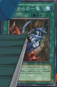 BlindSpotStrike-JP-Anime-5D