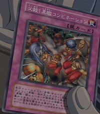 DarkScorpionCombination-JP-Anime-GX