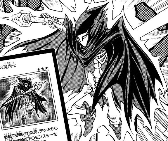 File:PhantomMagician-JP-Manga-GX-NC.png