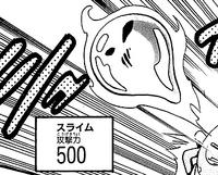 Slime-JP-Manga-DM-NC