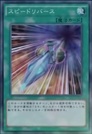 SpeedRecovery-JP-Anime-AV