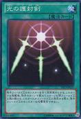 SwordsofRevealingLight-DS13-JP-C