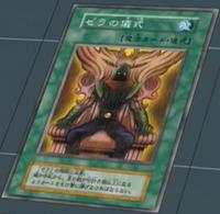 ZeraRitual-JP-Anime-DM