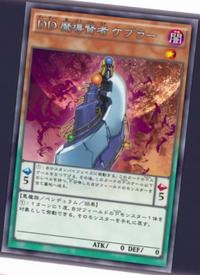 DDSavantKepler-JP-Anime-AV-2