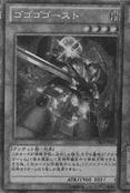 GogogoGhost-JP-Manga-DZ