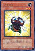Gokipon-SOI-JP-C
