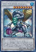 GraydleDragon-DOCS-JP-ScR