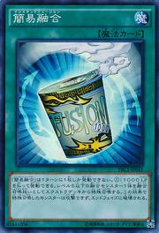 InstantFusion-TRC1-JP-SR