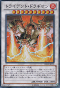 TridentDragion-DE03-JP-SR
