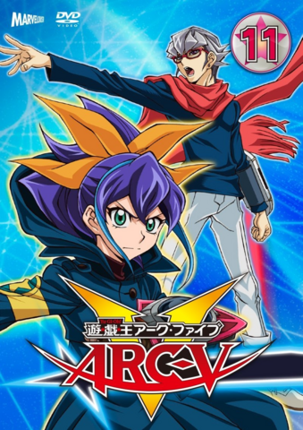 File:ARC-V DVD 11.png