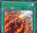 Fire Prison (anime)