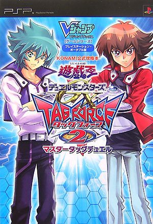 Yu-Gi-Oh! GX Tag Force 2 Master Tag Duel promotional card