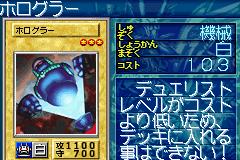 File:Holograh-GB8-JP-VG.png
