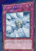 IcyCrevasse-JP-Anime-ZX