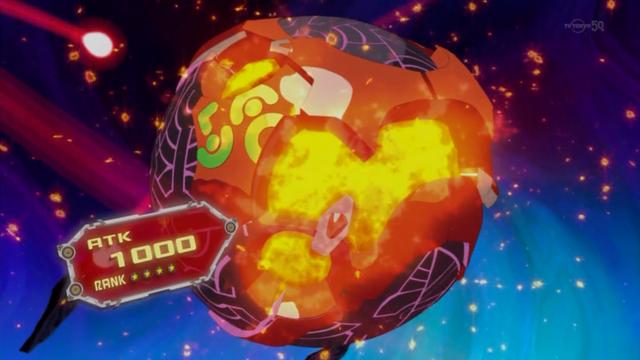 File:Number58BurnerVisor-JP-Anime-ZX-NC.png