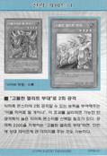 StrategyCard1-DP06-KR
