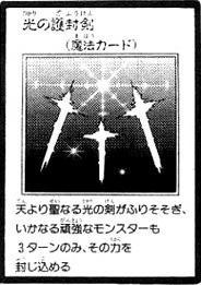 File:SwordsofRevealingLight-JP-Manga-R.jpg