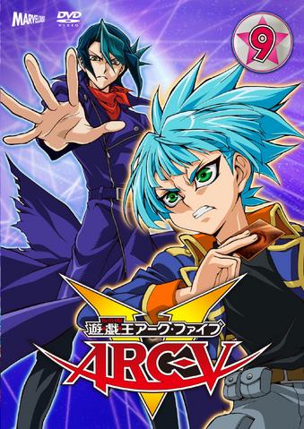 File:ARC-V DVD 9.png