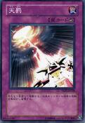DivineWrath-YSD3-JP-C