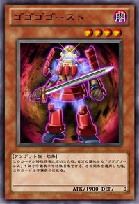 GogogoGhost-JP-Anime-ZX