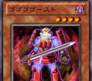 Episode Card Galleries:Yu-Gi-Oh! ZEXAL - Episode 062 (JP)