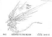 NeoGalaxyEyesPhotonDragon-JP-Anime-ZX-ConceptArt-2
