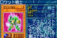 RocketWarrior-GB8-JP-VG