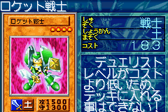 File:RocketWarrior-GB8-JP-VG.png