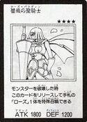 RosePaladin-JP-Manga-5D