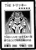 TheTricky-JP-Manga-R