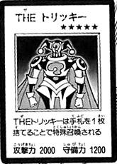 File:TheTricky-JP-Manga-R.jpg
